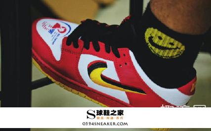 "Nike SBDunkLow""Vietnam"" 25周年纪念版,货号:309242-307"