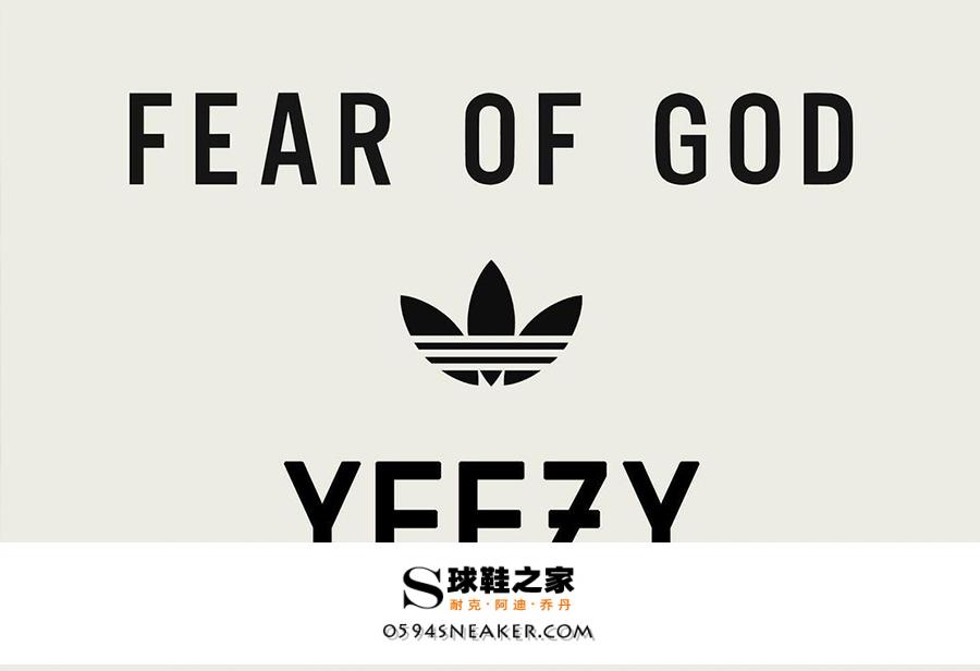 FOG x Yeezy 要来了?!