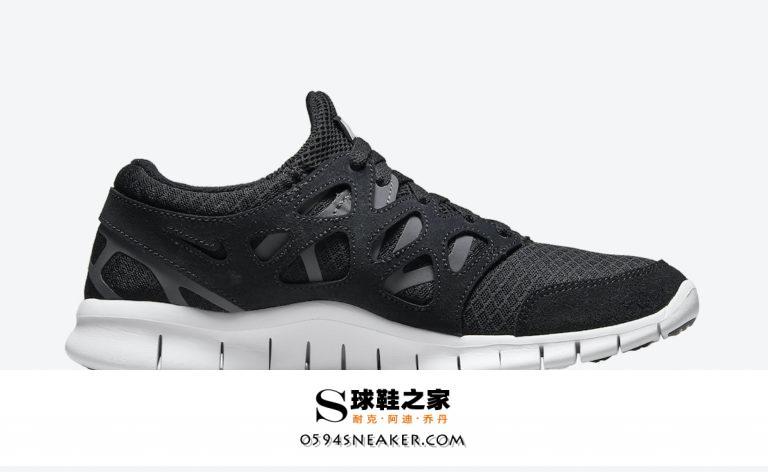 Nike Free Run 2 复刻版,货号:537732-004