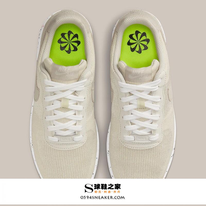 Nike Air Force 1 Crater FlyKnit 货号:DC7273-200