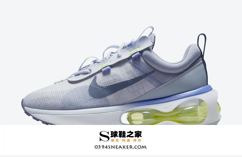 Nike Air Max 2021 货号: DA1925-002